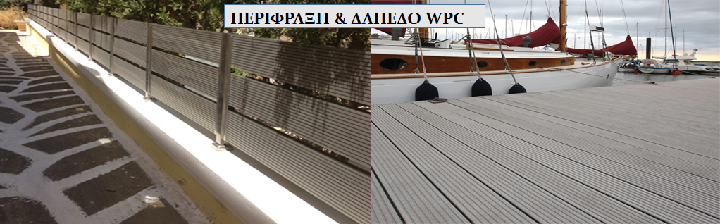 technopolis24 WPC
